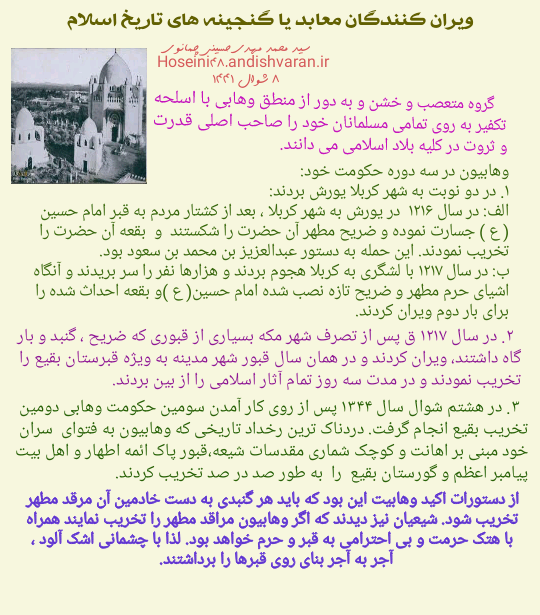 http://hajj.avablog.ir/upload/picture/quote_1591049263998[1].png